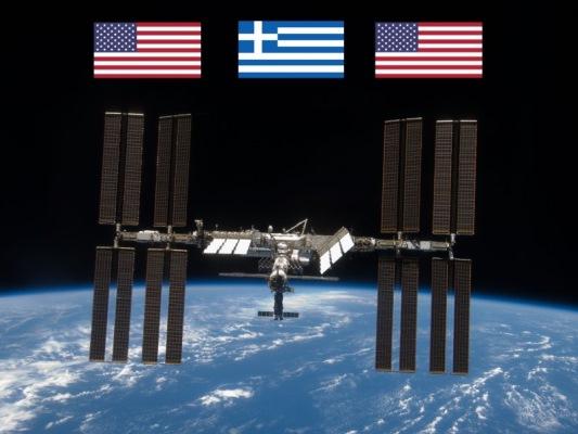 Αφιέρωμα της ESA σε όμιλο του Ζαννείου